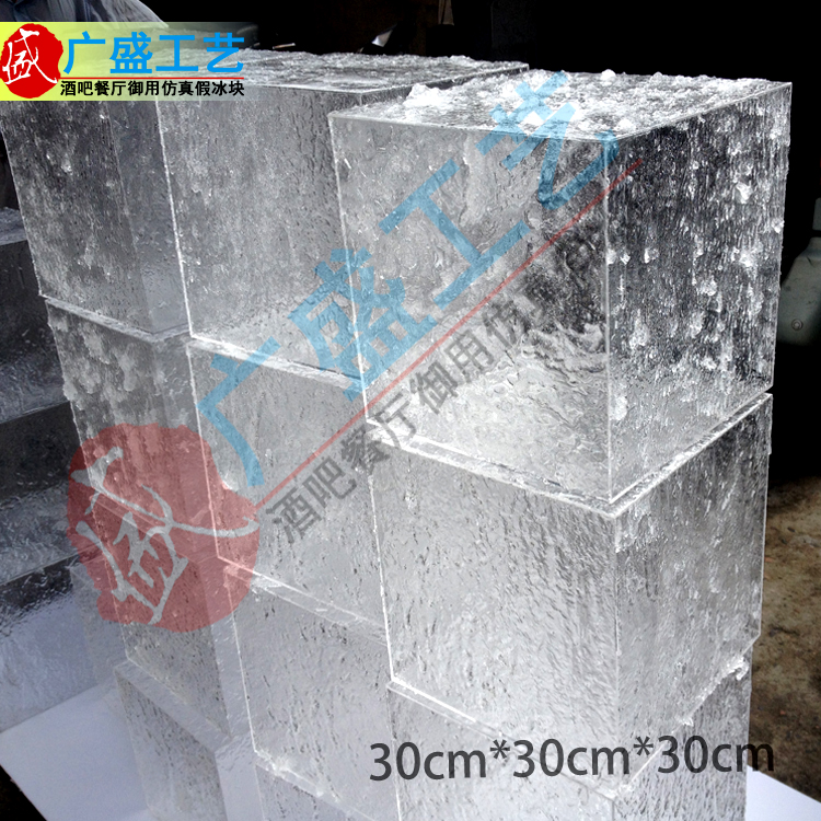 DIY ice cream paint fake ice block imitation simulation ice wall exhibition  display with simulated ice coating wall