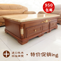 Coffee table Simple modern solid wood living room TV cabinet set combination