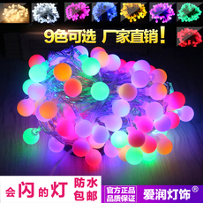 Световое украшение Love run lighting LED