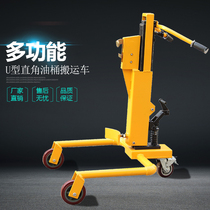 Manual hydraulic oil barrel handling car hand push raised hold bucket folder Eagle mouth folder bucket
