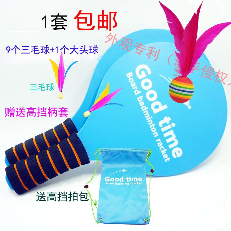 Доска перо мяч доска перо ракетка отдавать 10 ракетка пакет охрана окружающей среды выход доска ракетка сан - мао мяч может биллинг
