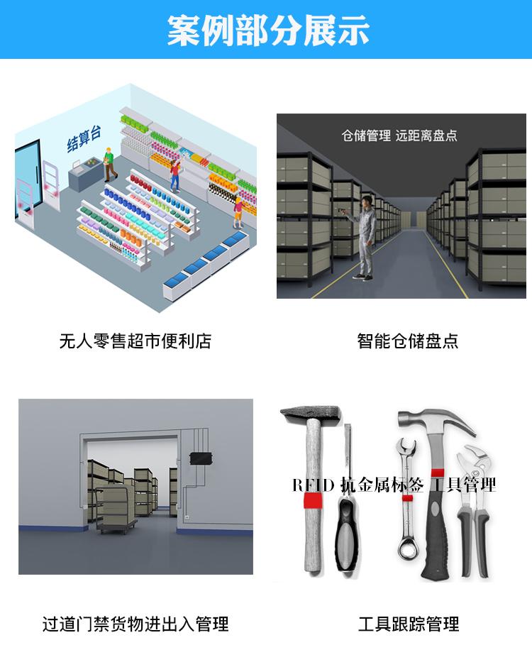 超高频RFID电子标签 远距离射频标签耐高温抗金属大型铁水包追踪