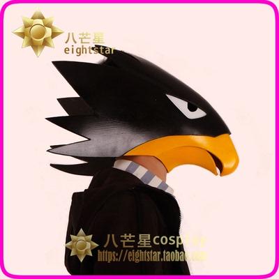 taobao agent 【Eight-pointed star】My hero academia often darkly walks in the shadows bird head cosplay props in stock