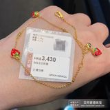 *Hong Kong Luk Fook Jewellery Counter Genuine 999 Pure Gold Enamel Fruit Series Strawberry Pineapple Gold Anklet