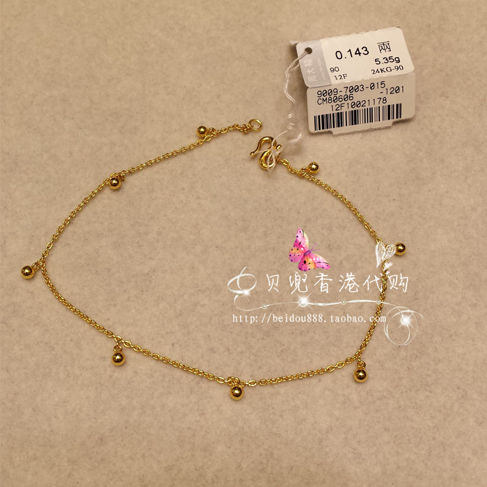 item counter gold hong fook anklet tai gbbeihcagec real kong ball smooth genuine chow round