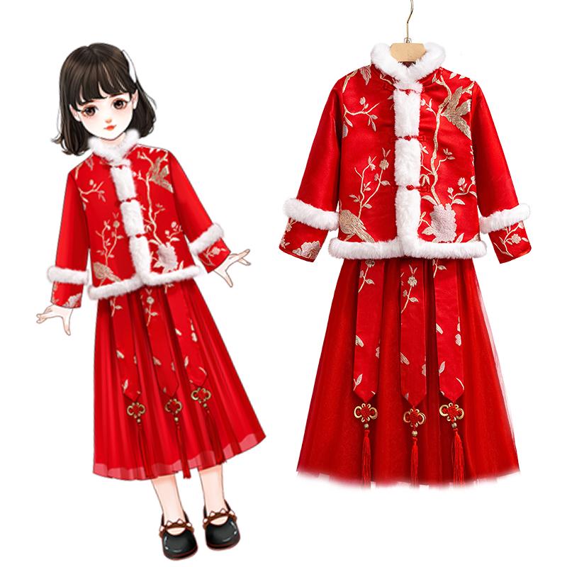 9471#2021风刺绣儿童加棉加厚保暖拜年服套装汉服