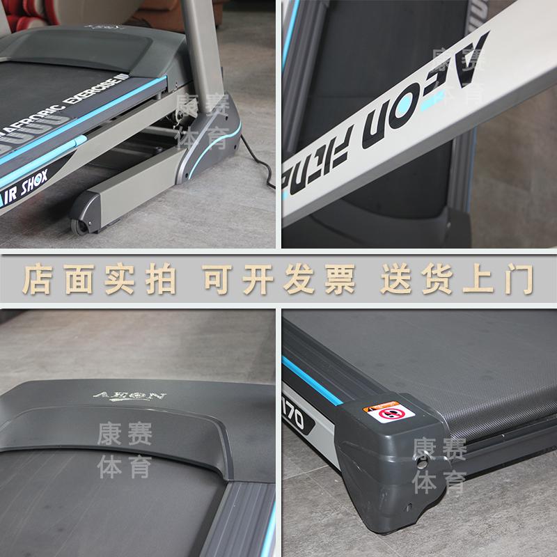 Thiết bị tập thể dục điện gia dụng AEON Zhenglun A170 giảm cân cực kỳ yên tĩnh trong nhà có thể gập lại - Máy chạy bộ / thiết bị tập luyện lớn