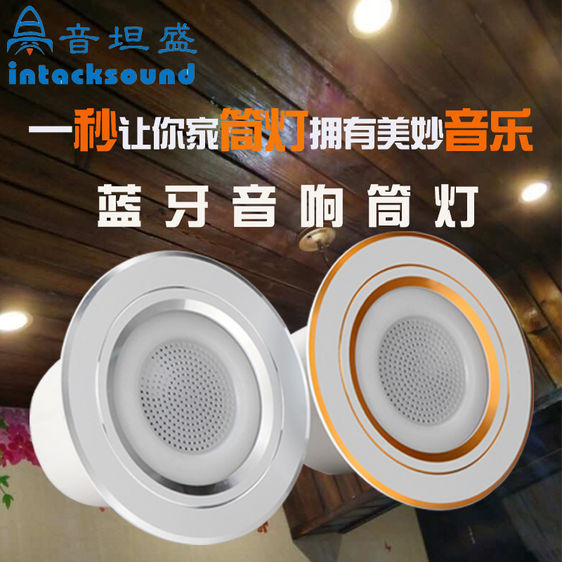 Usd 50 54 Home New Wireless Bluetooth Suspended Ceiling