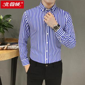 白条纹短袖衬衫男士修身韩版帅气休闲7七分