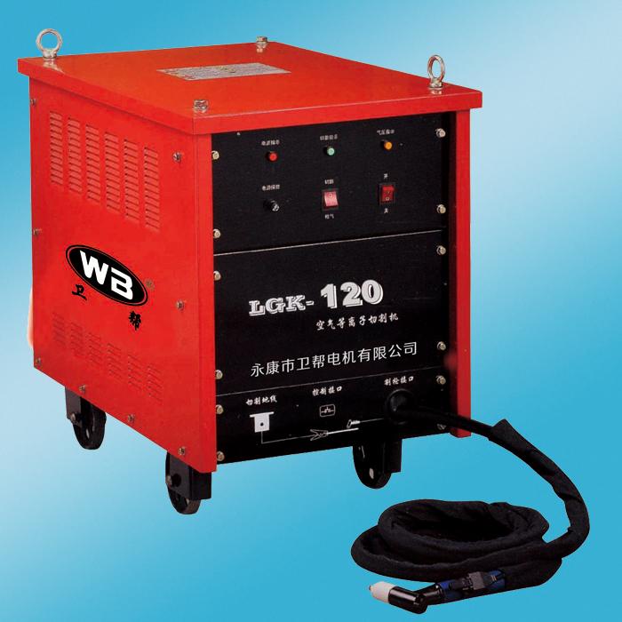 Автомат плазменной резки Medical help  LGK-120