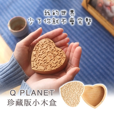 Pet cat dog hair teeth commemorative collection small wooden box Taiwan creative birthday gift desktop hunal peach