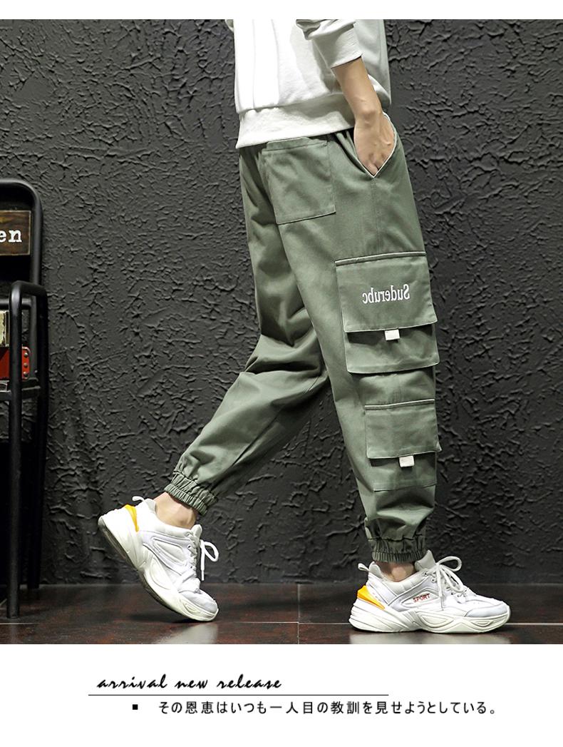 2020春装新款纯棉工装休闲束脚裤 302B-K8009-P55