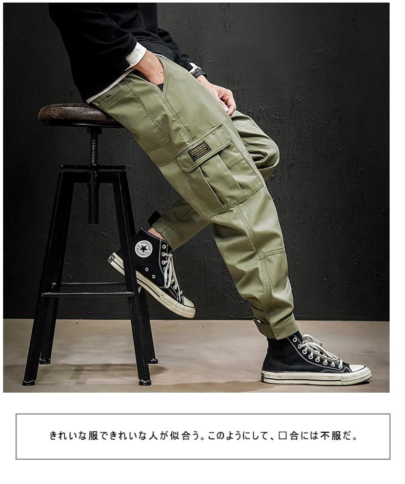 2020春装工装裤男式束脚休闲裤 301B-K998-P55