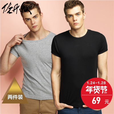Giordano T-shirt men's cotton Slim bottoming shirty shirt T-shirt men's shirt 01242011