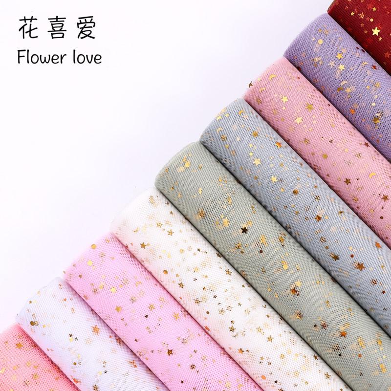 花喜爱包花星月网纱闪亮星星纱零食手工DIY花束造型纱鲜花包装纸