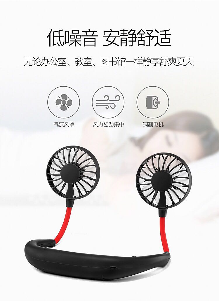 Usb Charging Lazy Hanging Neck Fan Hanging Neck Lazy Sports Fan NS