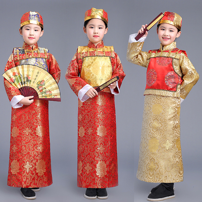 Boys' costumes Qing Dynasty Prince Emperor Manchu costumes children's costumes  Hanfu  Chinese Folk Dance