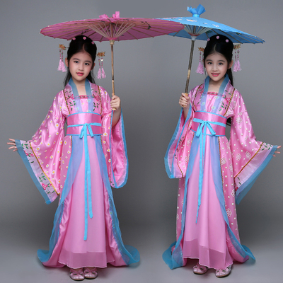 Chinese national dance clothes children's costumes Hanfu chaise longue dress Tang Dynasty Princess Fairy COS costumes