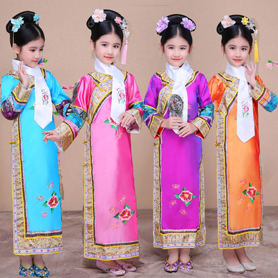 Girls costumes Qing Dynasty court Manchu costumes Girls Tang Dynasty dress Children's Chinese costumes