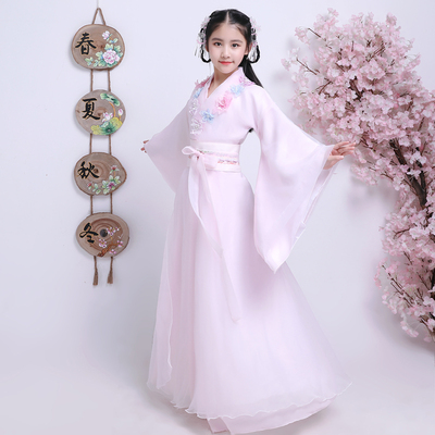 Chinese Folk Dance Dress Girls costumes Tang Dynasty fairy costumes Chinese style Guzheng Hanfu girls Tang Dynasty dresses