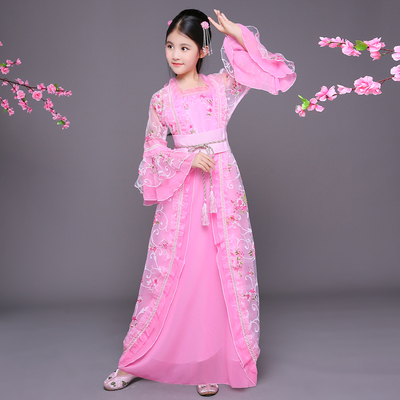 Chinese Folk Dance Dress Children's Costume Dress Girl Princess Hanfu Trailing Dress Guzheng Performance Dress