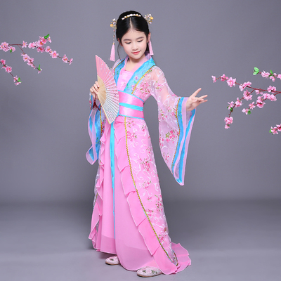 Chinese Folk Dance Dress Children's chaise longue dress costume Tang Dynasty court princess fairy costume guzheng dress