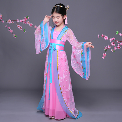 Chinese Folk Dance Dress Children's costumes Hanfu women's dress tail girl Tang Dynasty Princess princess dress ancient guzheng performance costume