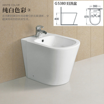 Original excellent products landing womens special clean basin woman washing device