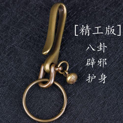 纯汽车U型铜钩纯铜财布扣日式配件扣养牛黄铜钥匙扣圈手工DIY马蹄