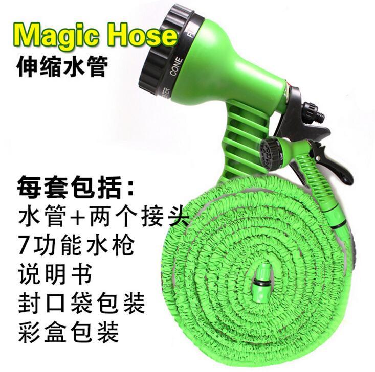 Бесплатная доставка автомобиль водяной пистолет все медь домой высокое давление мойка водопровод набор лить цветок протяжение трубка 10 для 15 метр между