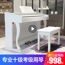 Electric piano 88 key hammer adult home intelligent vertical black paint