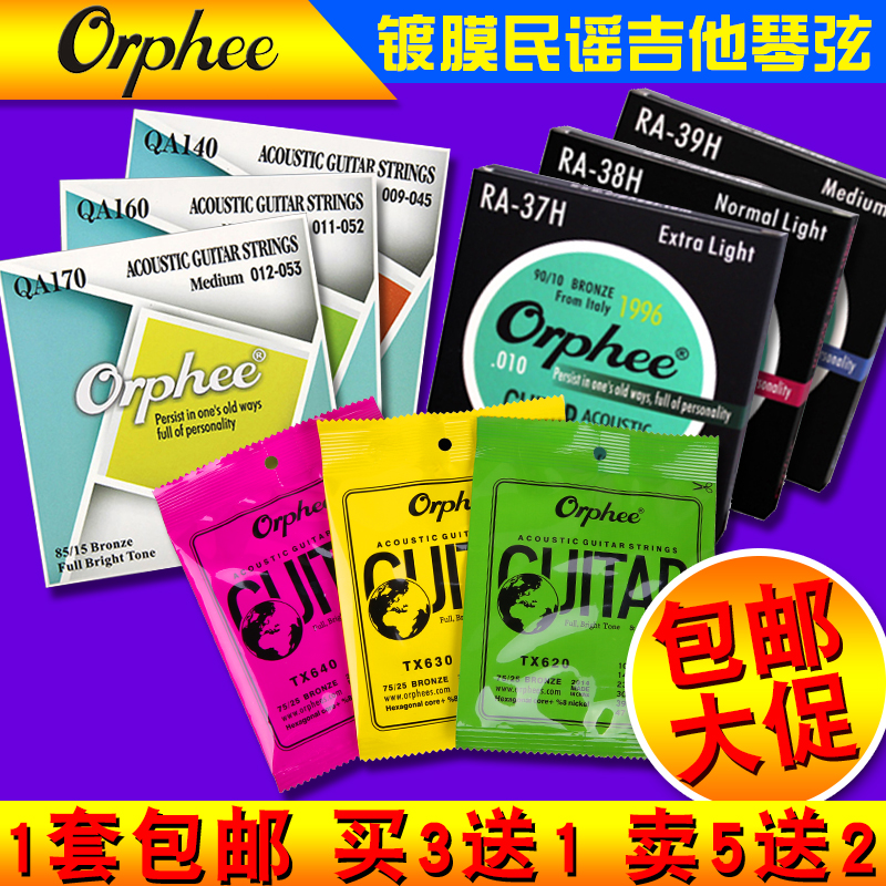 Usd 1118 Orphee Electric Guitar String Classical String Folk