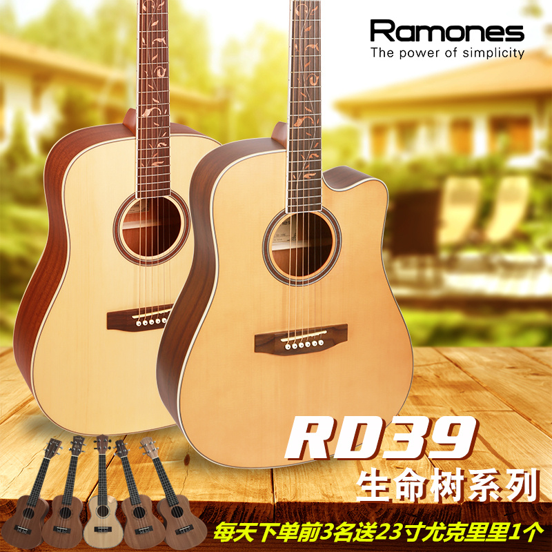 Usd 24862 Ramones Acoustic Guitar Beginner Student Beginners With