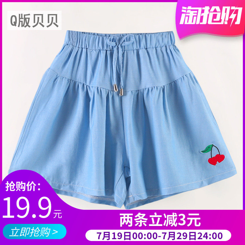 Girls shorts outside wear wild 2019 summer new thin section children skirt pants Bao Yang imitation denim hot pants loose