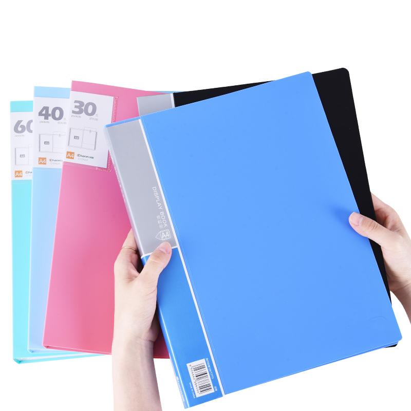 创易文件夹透明插页资料册多层办公用品活页袋试卷学生用A4手幅收纳袋证书收集60页100页