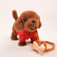 科迈特儿童玩具小狗狗走路会唱歌