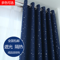Physical shading Insulation Curtains custom simple modern bedroom balcony sunscreen