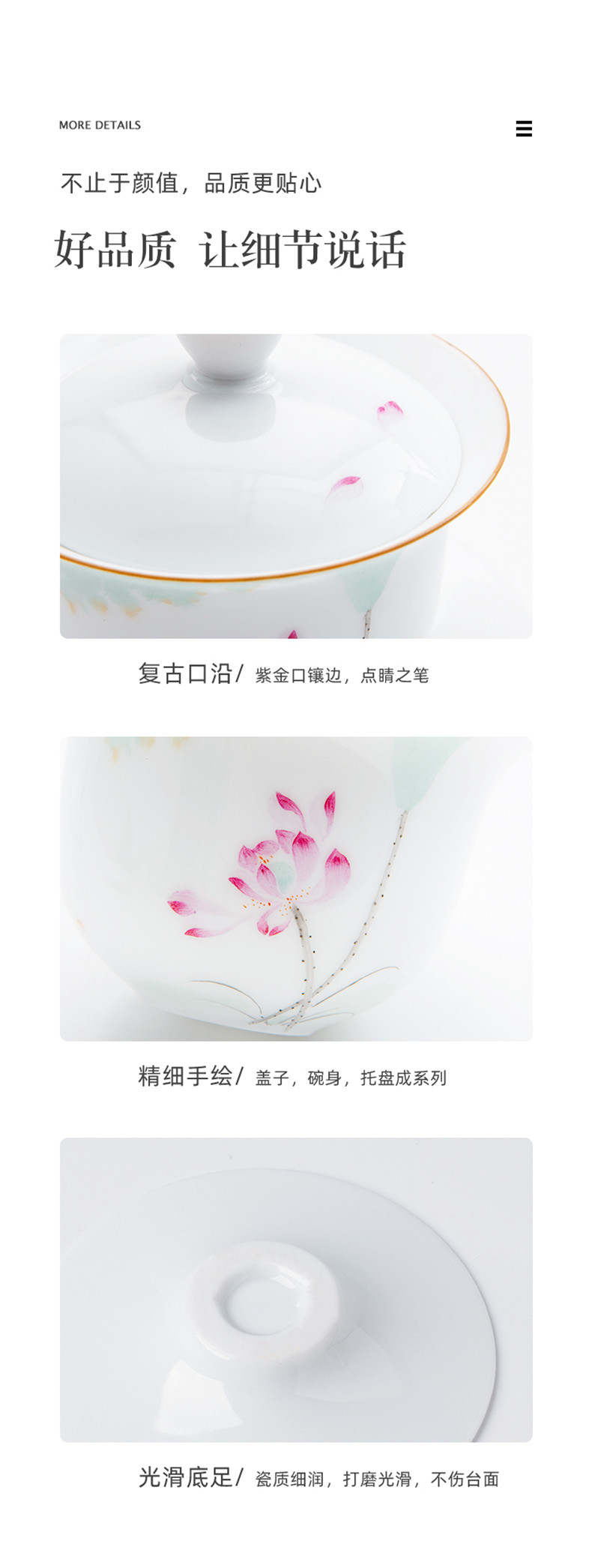 Jingdezhen ceramic sweet white tea set hand - made only three tureen tea cup single them thin body large bowl