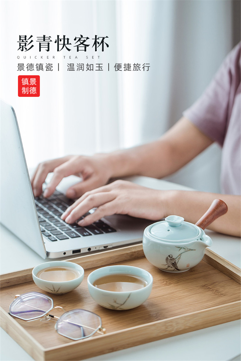 Pure hand travel crack cup a pot of 2 cup with mercifully kung fu tea sets a single portable is suing jingdezhen