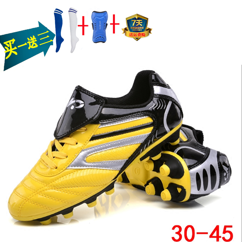 2cff781f1 Genuine men and women children s soccer shoes AG broken nails primary and  secondary school students grass ...
