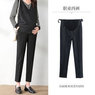 Pregnant women's pants, suit pants, professional pants, go to work, spring and summer thin, nine-point outer wear, black smoke pipe pants, overalls, trousers