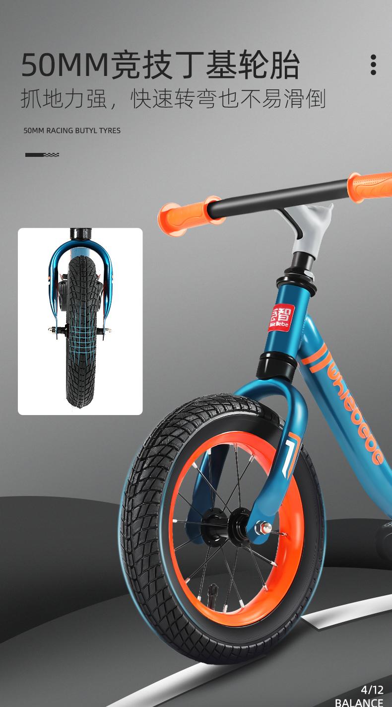 荟智 儿童平衡车 无脚踏减震滑行车 适合2-6岁 图11
