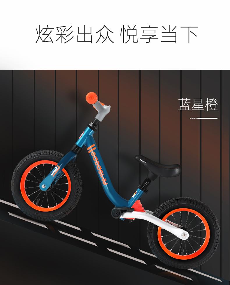 荟智 儿童平衡车 无脚踏减震滑行车 适合2-6岁 图22