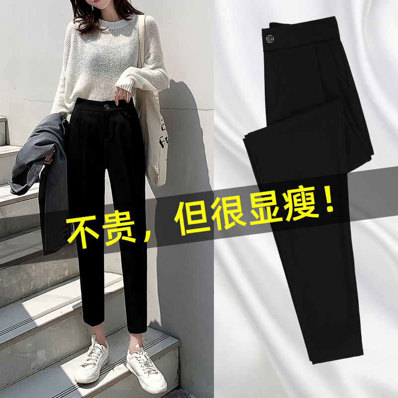 Harlan pants loose straight suit casual feet nine points was thin black tooling radish 2019 autumn and winter pants