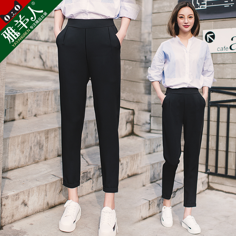 Harem pants pants 2018 new spring Korean version of the loose nine points suit casual trousers radish thin summer was thin