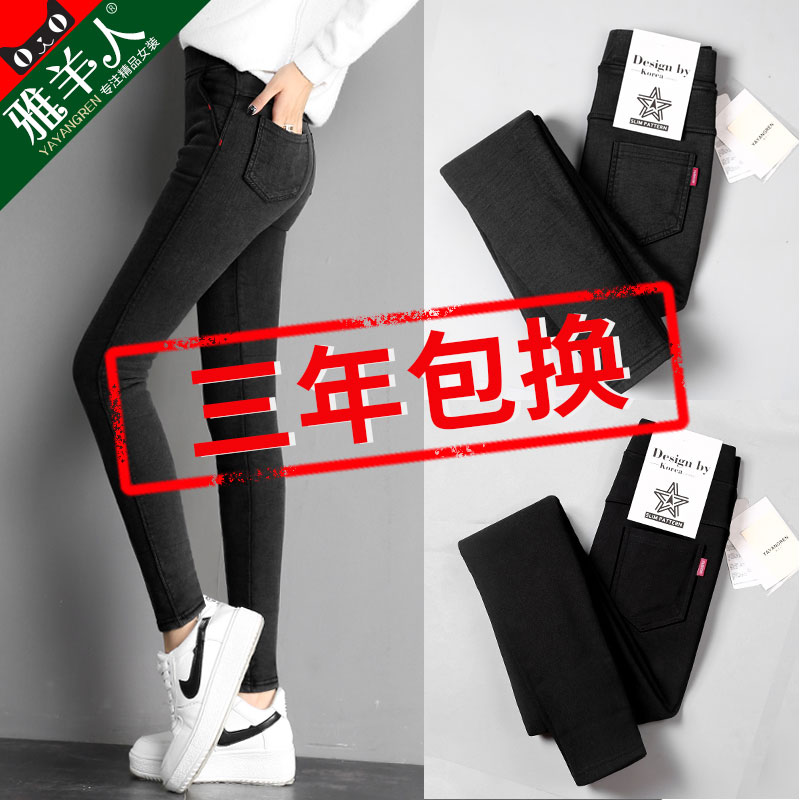 Leggings ladies thin section spring 2018 new nine points high waist thin black Korean feet pencil summer wear