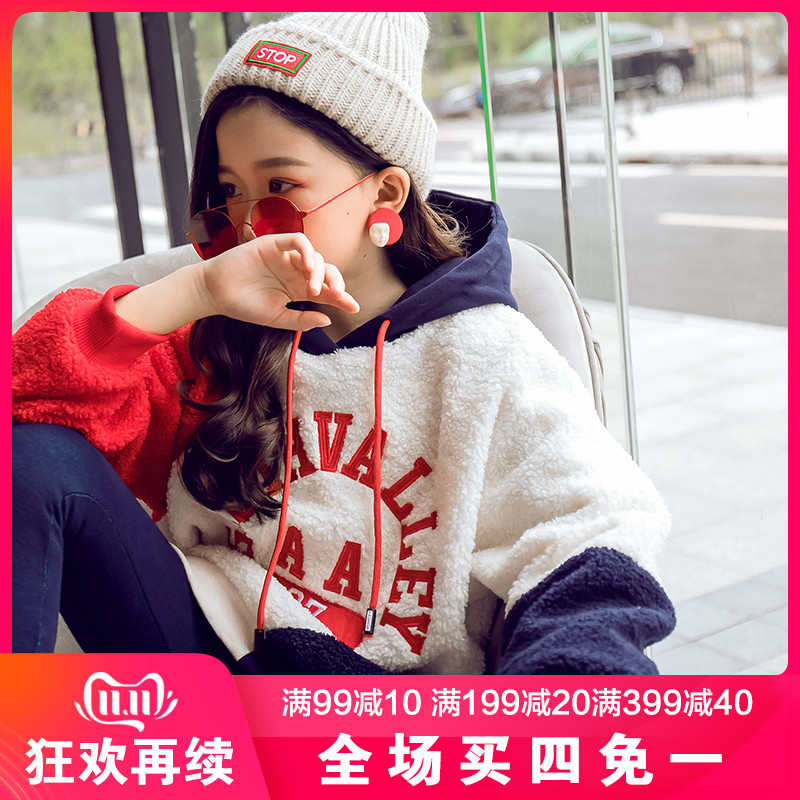 女童卫衣加绒上衣2019新款韩版女大童洋气加厚冬装毛拼接连帽羊羔