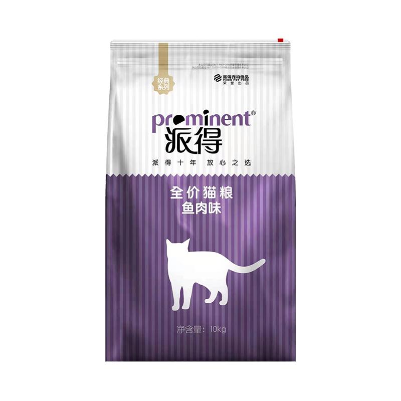 派得猫粮10kg20斤海洋鱼味低盐全期美短英短流浪猫主粮〖幼猫成猫粮