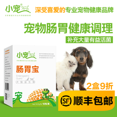 Small pet ehd022