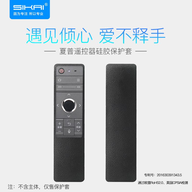5 75] Sharp TV remote control cover RRMCGB184WJSA2 voice